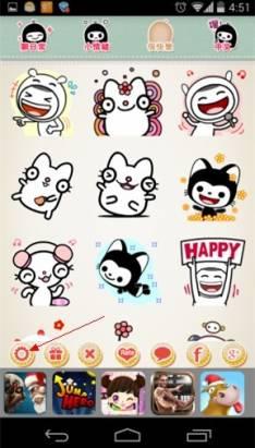 微情緒的極致表達《我的聊天貼紙簿3V1.1》最可愛的表情軟體