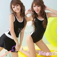 《Naomi》享受一夏!百變甜心三件式泳裝組