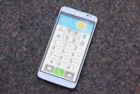 【開箱】LG G Pro Lite評測——為老人量身打造的入門級Android手機