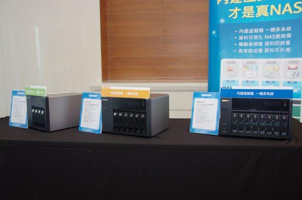 主打內建虛擬機應用,威聯通推出 vNAS 系列產品線