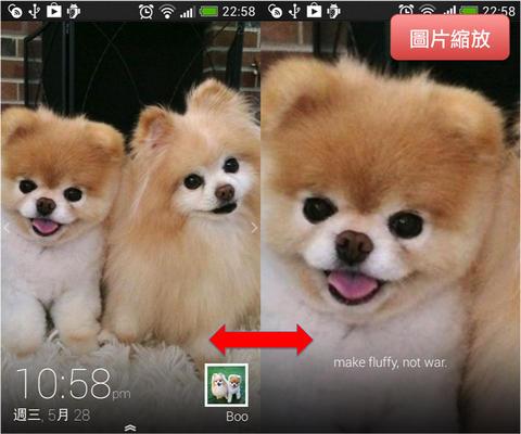 【 FansLock 粉絲鎖屏 】每次打開手機都給你好心情