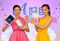 台哥大宣布四款 8 000 元以下自有品牌產品,共三款手機 一款平板