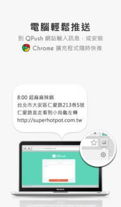 沒有魔鏡控制器,iPhone使用者也同樣能夠將文字訊息從電腦送至手機