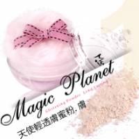 MuGu魔幻星球˙天使輕透膚蜜粉 膚 2015.10 2013週年慶2入199