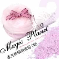 MuGu魔幻星球˙柔亮飾顏紫蜜粉 紫 2015.10 活動
