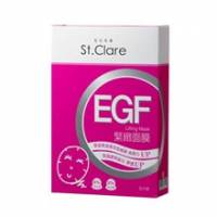 St.Clare 聖克萊爾 EGF緊緻面膜 5入裝