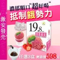 果腹滿足-無糖果昔 草莓口味 - 2015.01.29