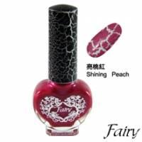 ★斐麗FAIRY★美容展熱賣爆裂紋指甲油_亮桃紅Shining Peach