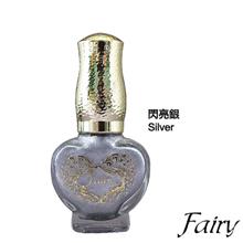 ★斐麗FAIRY★美容展熱賣爆裂紋指甲油專用底色_閃亮銀Silver