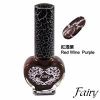 ★斐麗FAIRY★美容展熱賣爆裂紋指甲油_紅酒紫Red Wine Purple
