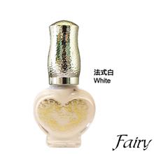★斐麗FAIRY★美容展熱賣爆裂紋指甲油專用底色_法式白White