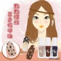 日本LUCKY法式點點繽紛三色指甲油-DNC685附彩繪點點筆