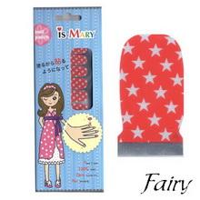 Fairy斐麗日系時尚美甲貼_美國派對(20入)