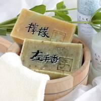 《阿原肥皂》天地草本系列酷夏達人-左手香潔膚皂+檸檬皂