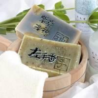 《阿原肥皂》天地草本系列-紫草洛神花皂+左手香潔膚皂