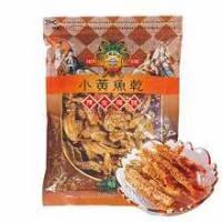 【名記貢糖陳金福號】小黃魚乾