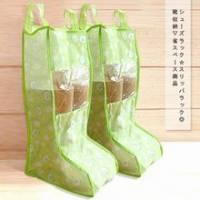 《iSFun》靴型收納*不織布防塵套3入-隨機色