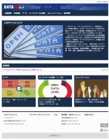 日本官方發佈 Data Catalog Site beta