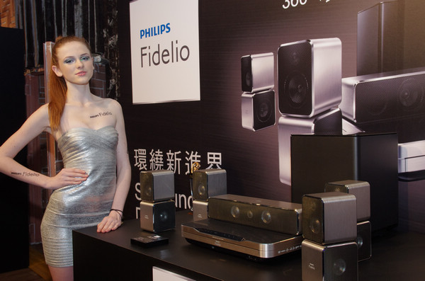 PHILIPS Fidelio 品牌新品齊發,橫跨家庭劇院、音響與耳機