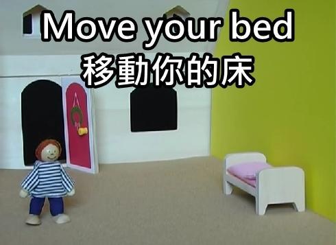 【希平方英文報】睡不著嗎?10個助你入眠的小撇步