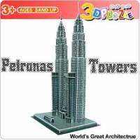 3D立體拼圖之世界好好玩-馬來西亞 雙子星大樓 -