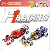 3D立體拼圖之-F1方程式賽車