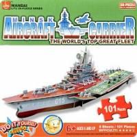 3D立體拼圖之-世界頂尖艦艇-明斯克航空母艦