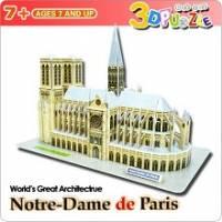 3D立體拼圖之<世界好好玩> 法國~聖母院 -