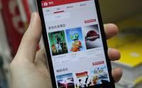Google Play香港再增新商品: 終於可以看電影 [圖庫]