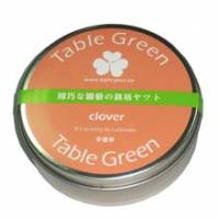 Table Green-幸運草 2014.01.10