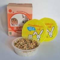 寵物野菜園Ⅱ- 鼠 兔食用 2013.09.22