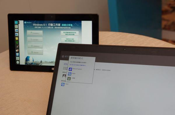 微軟談 Windows 8.1 ,期許半年奪下 1/3 平板市場、商務應用彈性且安全