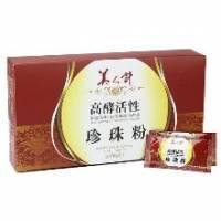 美人計高酵活性珍珠粉 60包 盒