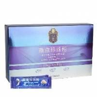 美人計皇室燕窩珍珠粉 60包 盒