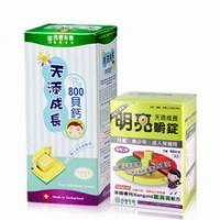 【天添成長】天添成長明亮嚼錠-葡萄口味 60錠 盒 +天添成長800貝鈣-香草蜂蜜口味