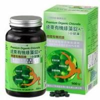 《遠東生技》有機綠藻900錠 1瓶組