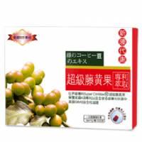 《UDR》 美國專利超級藤黃果30日入