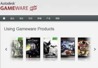 獨立遊戲開發商崛起, Autodesk 利用雲服務 與引擎開發商合作使其專注於遊戲內容規劃