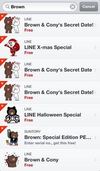 LINE新推3.1版本: 貼紙, Timeline及其他新功能