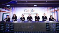 Google 彰濱資料中心落成,投資額將加碼到 6 億美金