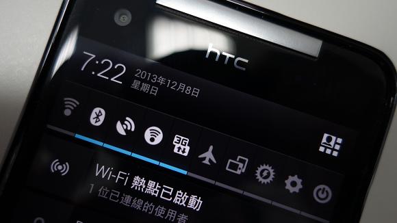 【下拉開關好方便】SwitchPro Widget