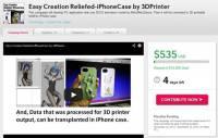 3D遊戲模型,轉3D列印格式技術募資中,但...