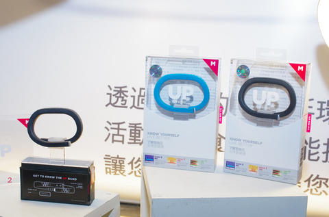 將個人的健康管理更智慧與貼身,Jawbone 推出智慧手環 Jawbone UP