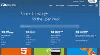 Mozilla 開發者社群網站 MDN 全新面貌