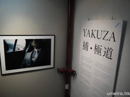 揭開東京另一面!專訪日本黑社會老大御用攝影師