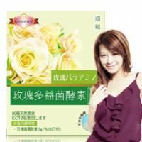 《UDR》日本專利玫瑰多益菌酵素30日入 2015.06.10