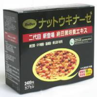 【BuDer® 標達】金納豆(激脢)plus II膠囊食品-買2送1