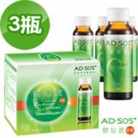 《AD-SOS》素膠原飲 3入