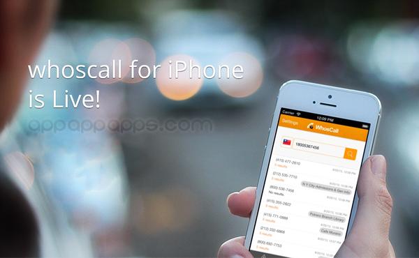 """著名""""Whoscall"""" App獲收購, 揭示LINE將加重大功能?"""