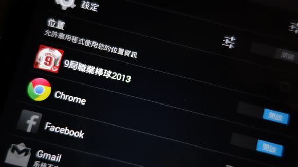 Android 4.3 / 4.4 最有感的二個大躍進